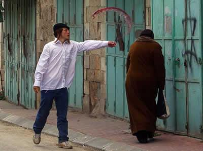 judeu-palestino-p